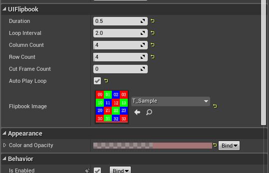UE4 UMG帧动画详解-腾讯游戏学院